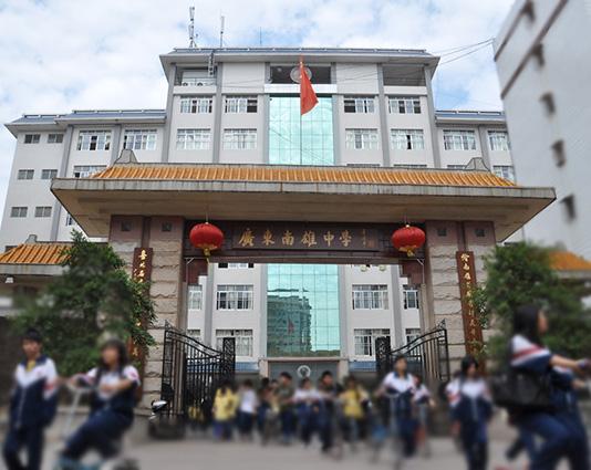 广东省南雄市第一中学厨房工程