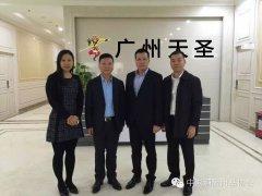 中国酒店用品协会张汉泉会长考察广州天圣厨房设备有限公司