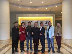 中国酒店用品协会常务副会长曹子坚带队考察广州天圣