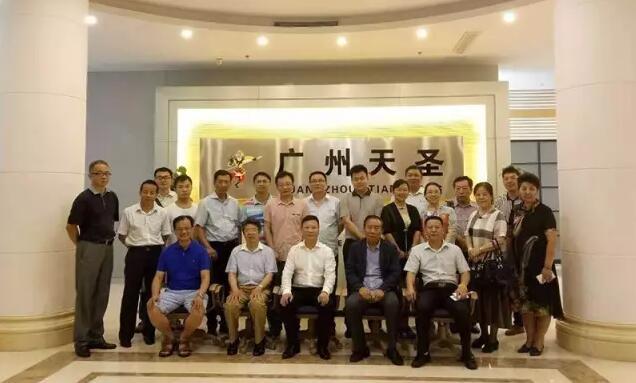 中国职业装产业协会莅临考察天圣,一同探讨商厨未来【图】