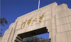 清华大学食堂项目
