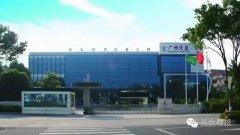 [美食导报]第二届广东创新点心大赛指定亚博国际网页登录——广州天圣