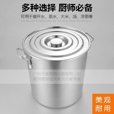 多功能不锈钢汤桶