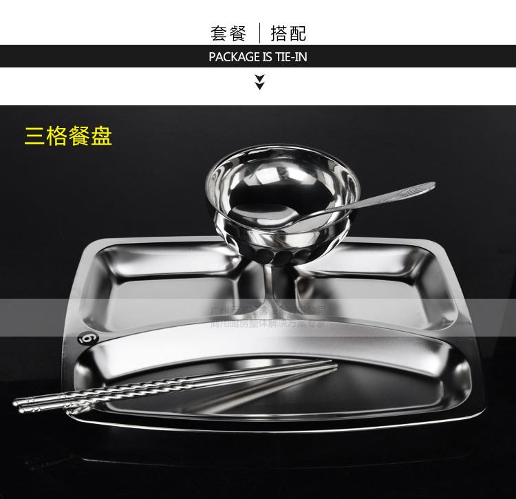 不锈钢餐盆-天圣厨房设备