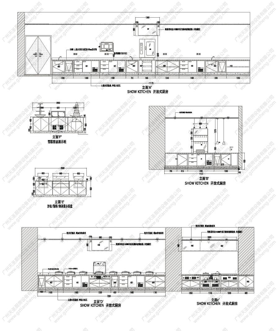 天圣厨房设计图纸