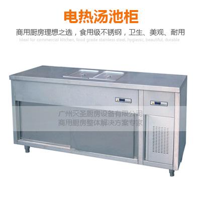 电热汤池柜