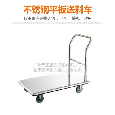 不锈钢平板送料车-广州专业厨房设备制造厂家
