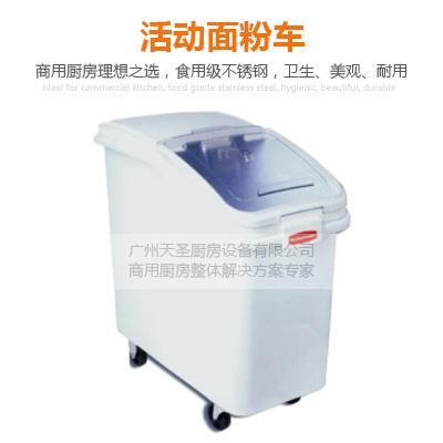活动面粉车-广州专业厨房设备制造厂家