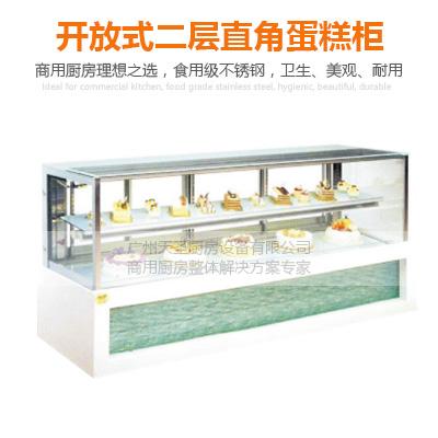 开放式二层直角蛋糕柜