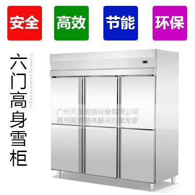 六门高身雪柜,六门高身冰箱,六门冰箱,六门冰柜2