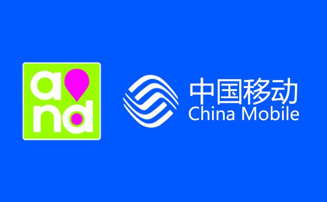 中国移动厨房工程