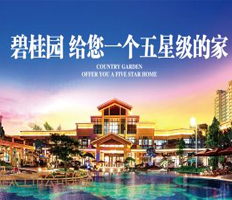 沧州渤海南大港碧桂园一期厨房设备