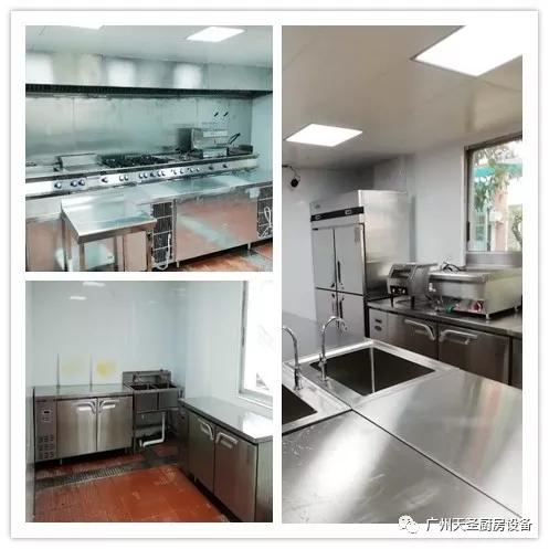 广州天圣碧桂园国际学校厨房改造项目回顾7