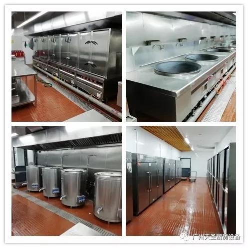广州天圣碧桂园国际学校厨房改造项目回顾9