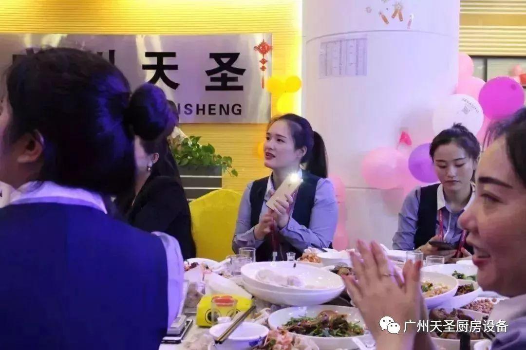 广州天圣四周年庆典14