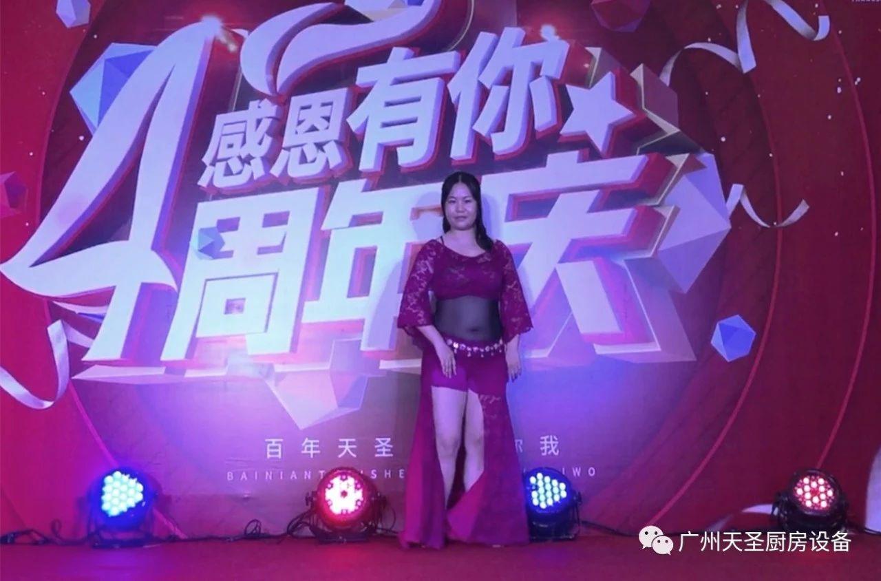 广州天圣四周年庆典16