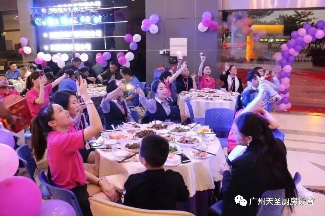 广州天圣四周年庆典21