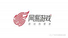 官宣 | 热烈庆祝广州vwin德赢备用官网与网易集团首次达成合作