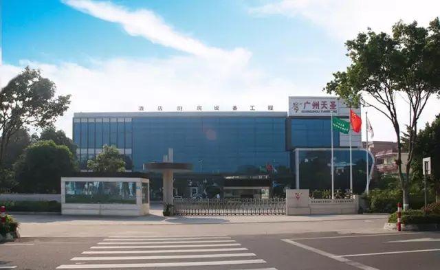 广州天圣成功签下广州网易游戏总部基地员工厨房项目3