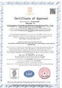 ISO9001-2015质量管理体系认证证书-英文