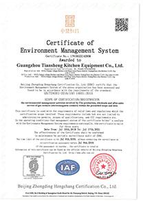 ISO14001-2015质量管理体系认证证书-英文