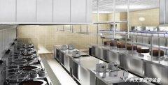 酒店厨房工程需要注意的事项有哪些?