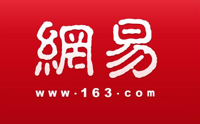 网易集团员工vwin德赢娱乐网|下载入口项目