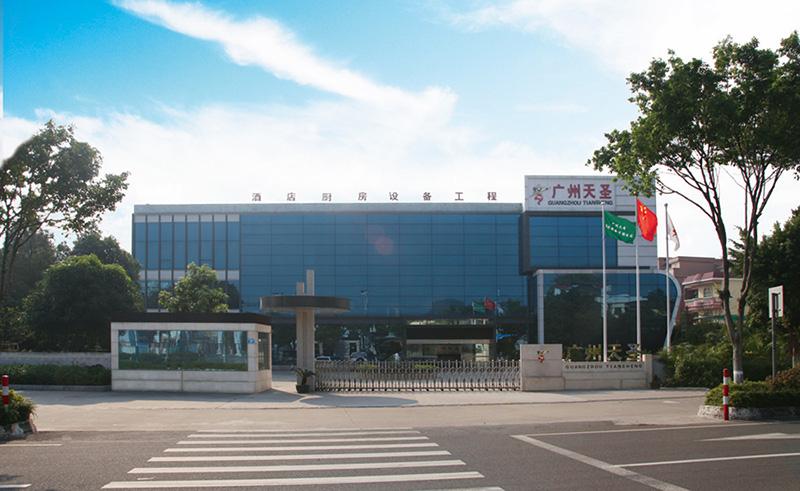 广州天圣办公大楼