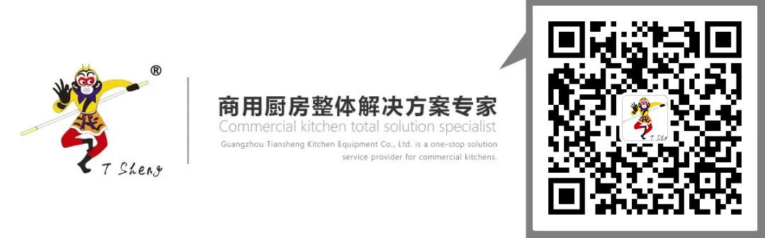 广州天圣联系方式二维码