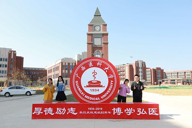 广西医科大学整体厨房工程