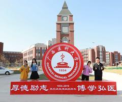 广西医科大学厨房工程